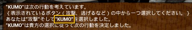 f:id:kazuhironagai77:20201220221543p:plain