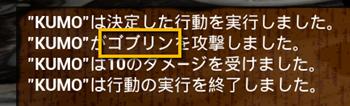 f:id:kazuhironagai77:20201220221559p:plain