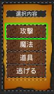 f:id:kazuhironagai77:20201227205107p:plain