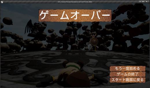 f:id:kazuhironagai77:20210110215127p:plain