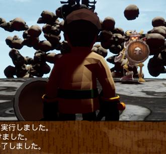 f:id:kazuhironagai77:20210110215503p:plain