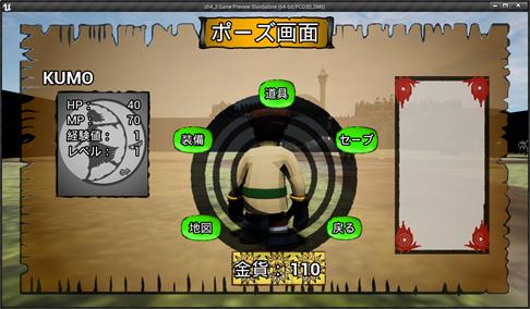 f:id:kazuhironagai77:20210110215605p:plain
