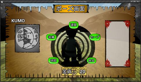 f:id:kazuhironagai77:20210110215630p:plain