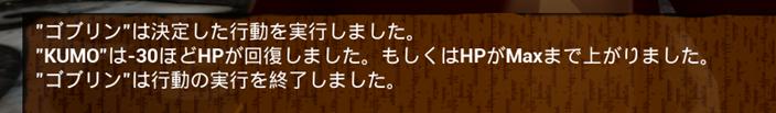 f:id:kazuhironagai77:20210110215649p:plain