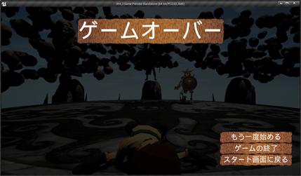 f:id:kazuhironagai77:20210110220017p:plain