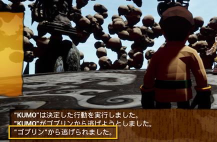 f:id:kazuhironagai77:20210110221110p:plain