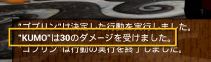 f:id:kazuhironagai77:20210110221937p:plain