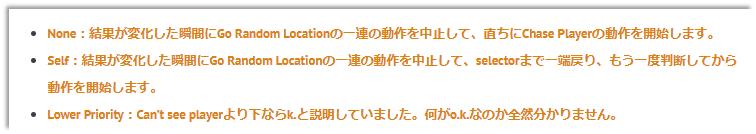 f:id:kazuhironagai77:20210117214439p:plain