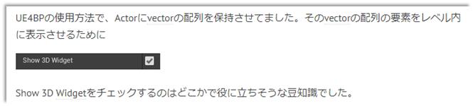 f:id:kazuhironagai77:20210117214820p:plain