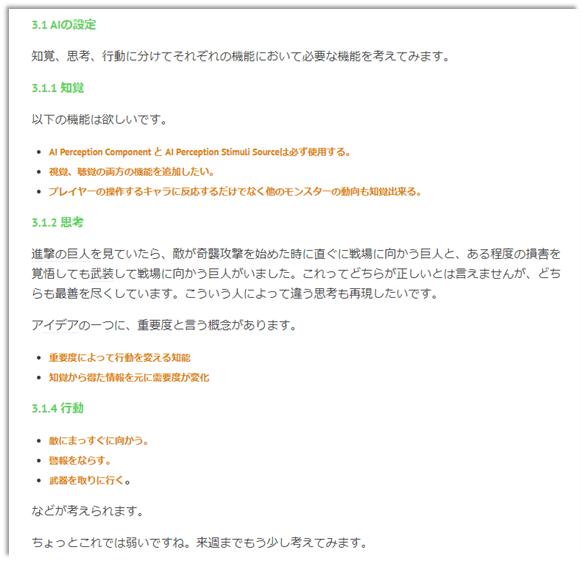 f:id:kazuhironagai77:20210207213951p:plain