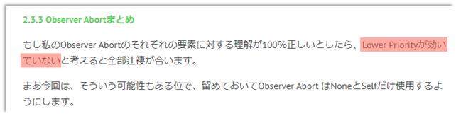f:id:kazuhironagai77:20210207221008p:plain