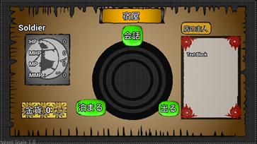 f:id:kazuhironagai77:20210214222705p:plain