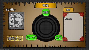 f:id:kazuhironagai77:20210214222719p:plain