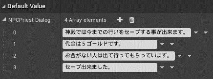 f:id:kazuhironagai77:20210214222848p:plain