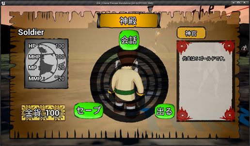 f:id:kazuhironagai77:20210214223108p:plain