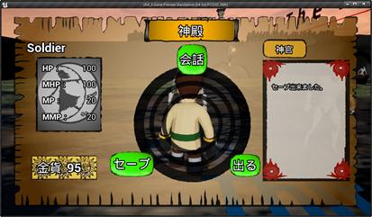 f:id:kazuhironagai77:20210214223355p:plain