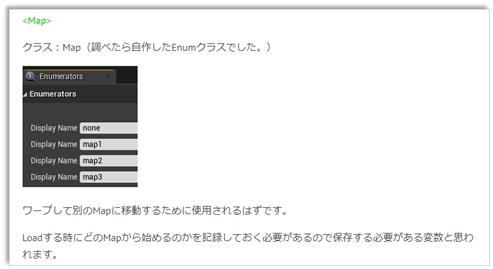 f:id:kazuhironagai77:20210221234414p:plain