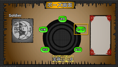 f:id:kazuhironagai77:20210221234431p:plain