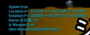 f:id:kazuhironagai77:20210222000100p:plain