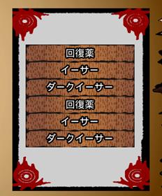 f:id:kazuhironagai77:20210222001311p:plain