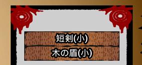 f:id:kazuhironagai77:20210222001614p:plain