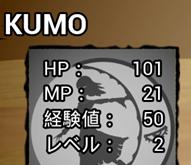 f:id:kazuhironagai77:20210222003009p:plain