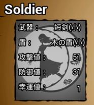 f:id:kazuhironagai77:20210222003017p:plain