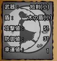f:id:kazuhironagai77:20210222003041p:plain