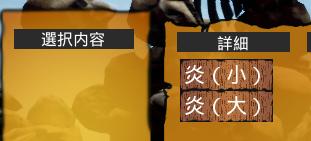 f:id:kazuhironagai77:20210222003440p:plain