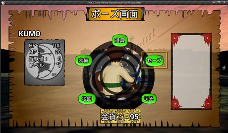 f:id:kazuhironagai77:20210222003607p:plain