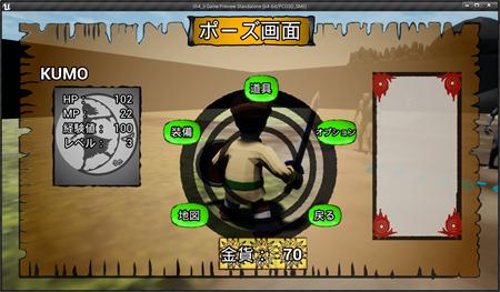 f:id:kazuhironagai77:20210222004626p:plain