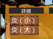 f:id:kazuhironagai77:20210222004826p:plain