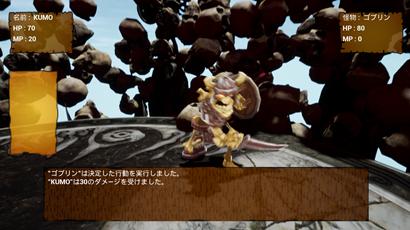 f:id:kazuhironagai77:20210228234446p:plain