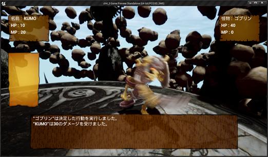 f:id:kazuhironagai77:20210228234956p:plain
