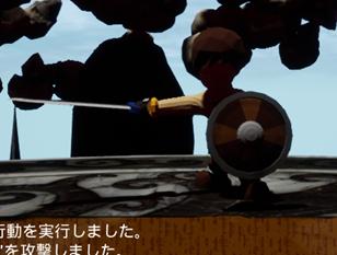 f:id:kazuhironagai77:20210301000514p:plain