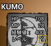 f:id:kazuhironagai77:20210301000936p:plain