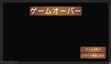 f:id:kazuhironagai77:20210301001456p:plain