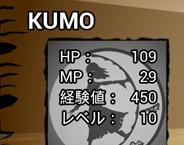 f:id:kazuhironagai77:20210301002753p:plain