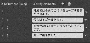 f:id:kazuhironagai77:20210307233342p:plain