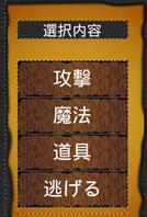 f:id:kazuhironagai77:20210307233633p:plain
