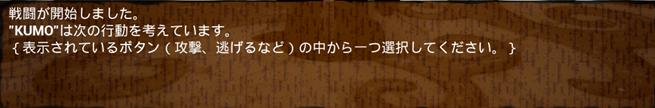 f:id:kazuhironagai77:20210307233927p:plain