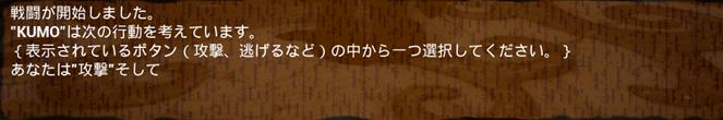f:id:kazuhironagai77:20210307233956p:plain