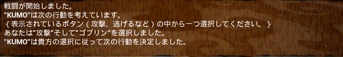 f:id:kazuhironagai77:20210307234013p:plain