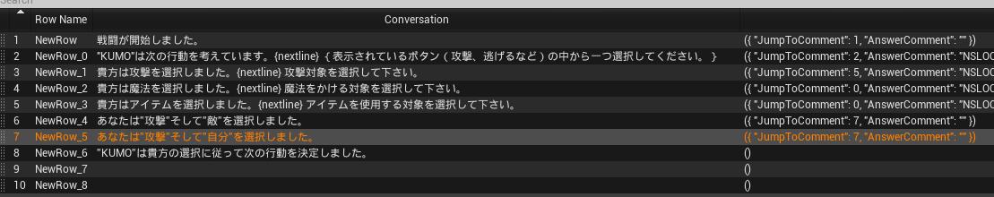 f:id:kazuhironagai77:20210307234139p:plain