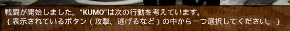 f:id:kazuhironagai77:20210307234335p:plain