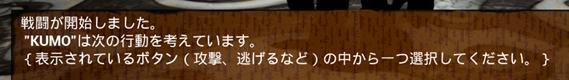 f:id:kazuhironagai77:20210307234434p:plain