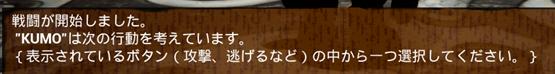 f:id:kazuhironagai77:20210307234551p:plain