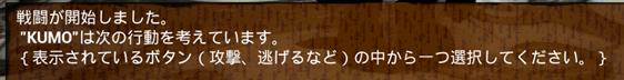 f:id:kazuhironagai77:20210307234628p:plain