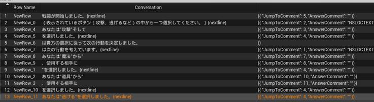 f:id:kazuhironagai77:20210307234741p:plain
