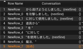 f:id:kazuhironagai77:20210307235146p:plain